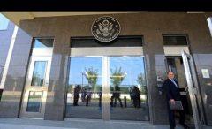 US Embassy Bucharest